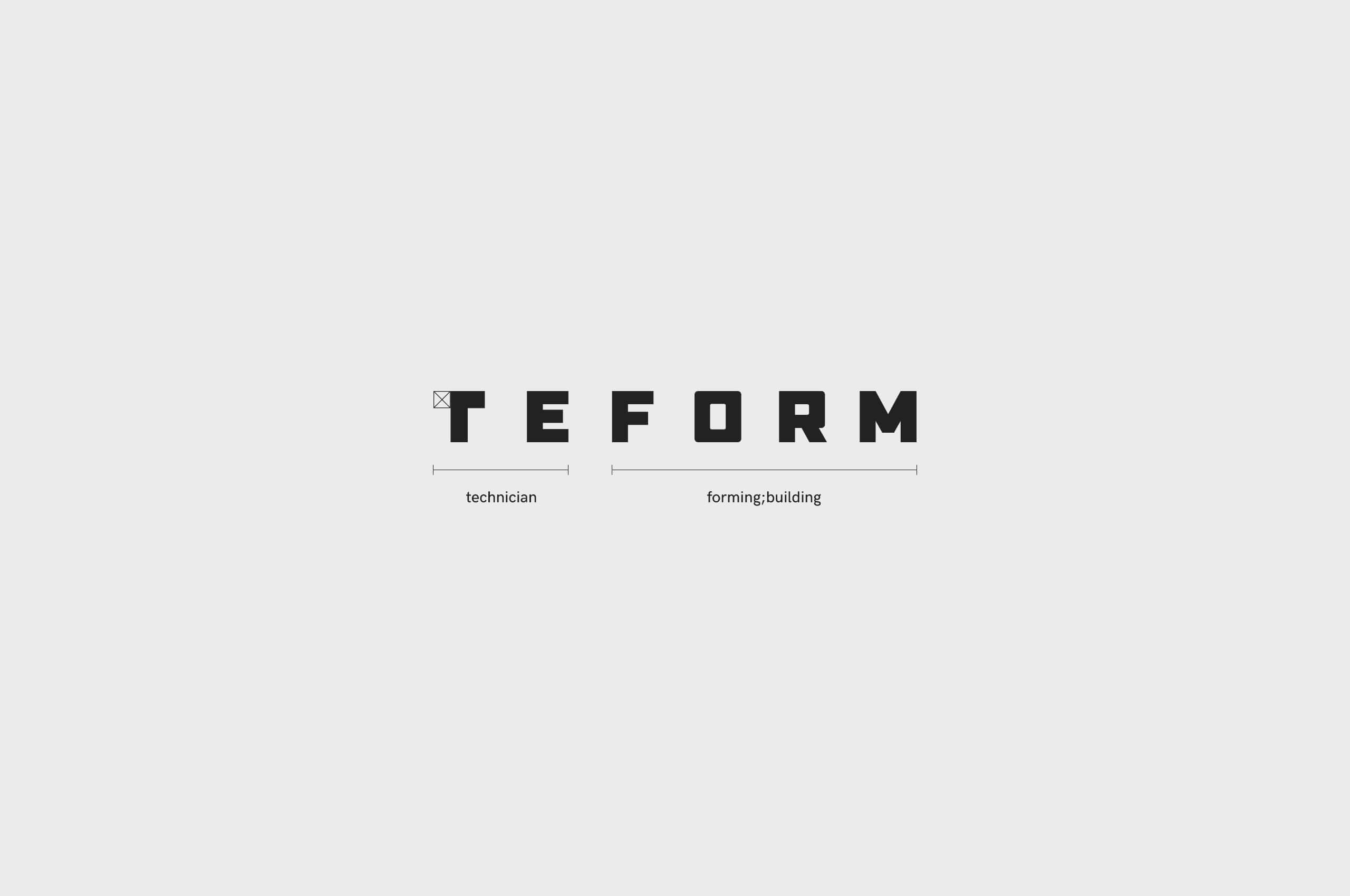 primary-teform-2